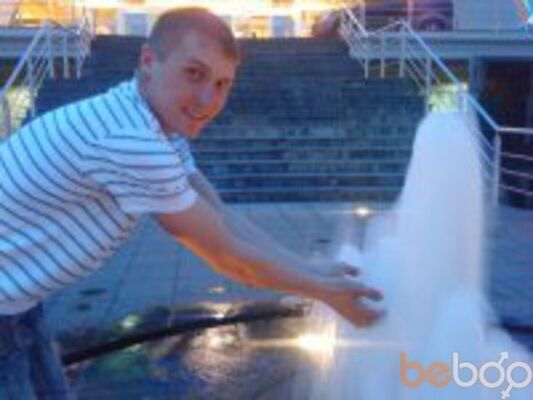 Фото мужчины Nike040184, Казань, Россия, 33