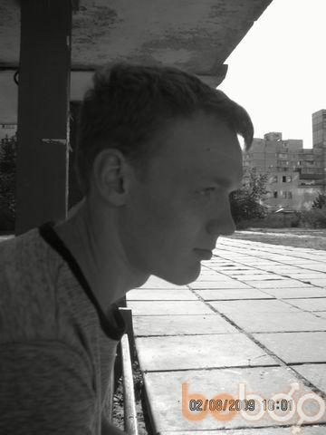 Фото мужчины desperados, Киев, Украина, 28