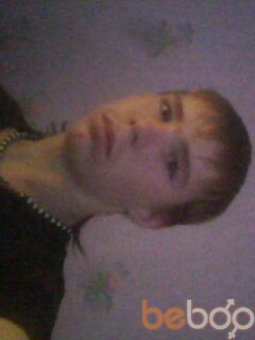 Фото мужчины leha ronaldo, Дзержинск, Беларусь, 27