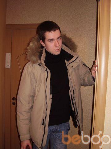 Фото мужчины Vitaly, Зеленоград, Россия, 25