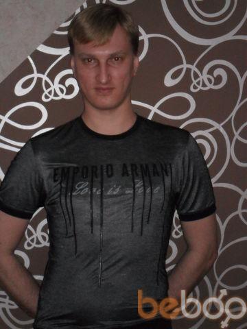 Фото мужчины ursula30, Балхаш, Казахстан, 36