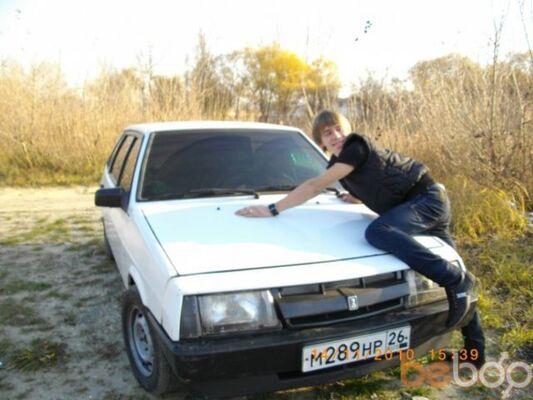 Фото мужчины 5gorsk, Пятигорск, Россия, 26