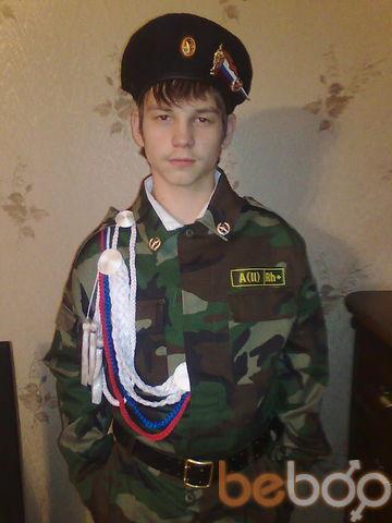 Фото мужчины малыш, Москва, Россия, 24