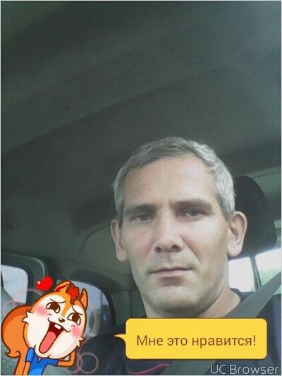 Фото мужчины Сергей, Ульяновск, Россия, 39