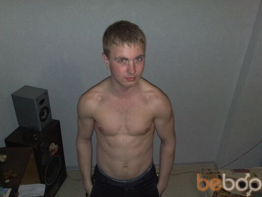 Фото мужчины maximus, Днепропетровск, Украина, 29