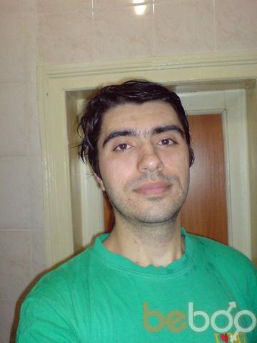 Фото мужчины Солнечный, Днепродзержинск, Украина, 35