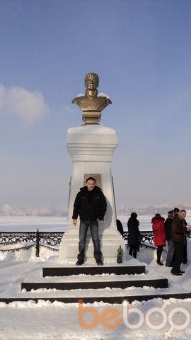 Фото мужчины фашист, Ижевск, Россия, 32