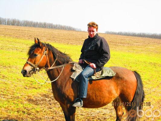 Фото мужчины serjio, Мариуполь, Украина, 37