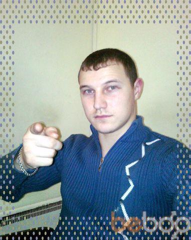 Фото мужчины Дмитрий, Калининград, Россия, 27