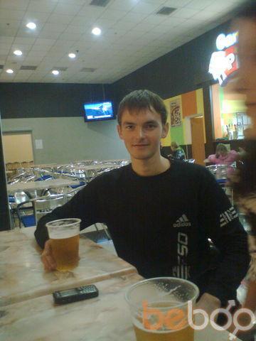 Фото мужчины Dracon, Лисичанск, Украина, 28