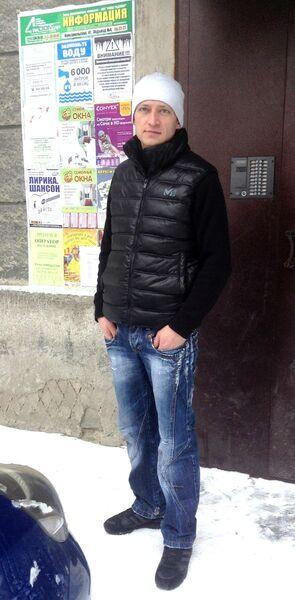 sayt-znakomstv-ekaterinburg