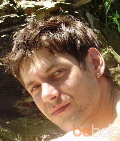 Фото мужчины Васил, Хмельницкий, Украина, 38