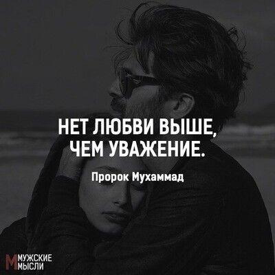 уровень картинки любви больше нет драконы