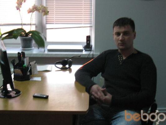 Фото мужчины Колясик, Тирасполь, Молдова, 33