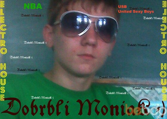 Фото мужчины Никита, Калинковичи, Беларусь, 25