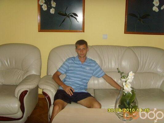 Фото мужчины arthour, Кишинев, Молдова, 31