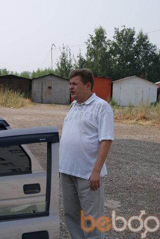 Фото мужчины Меньщиков, Пермь, Россия, 38