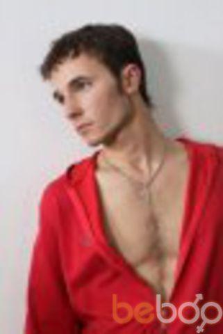 Фото мужчины Слава, Витебск, Беларусь, 29