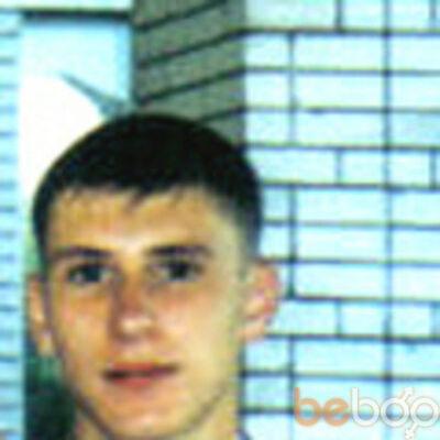 Фото мужчины Alex_May, Днепродзержинск, Украина, 34