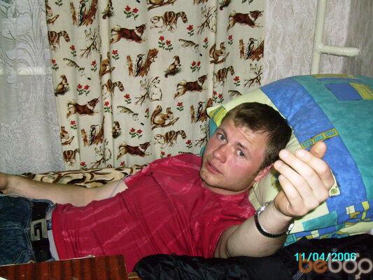 Фото мужчины Aricel, Кишинев, Молдова, 31