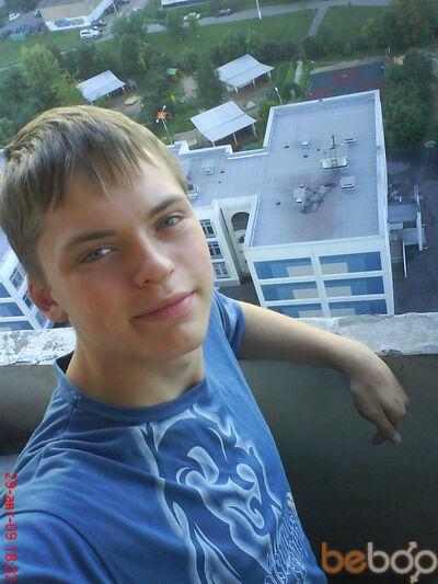 Фото мужчины Студент, Москва, Россия, 26