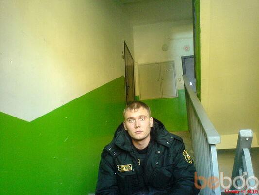 Фото мужчины bxlam, Челябинск, Россия, 31