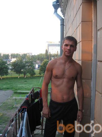 Фото мужчины Sani4ka, Харьков, Украина, 29