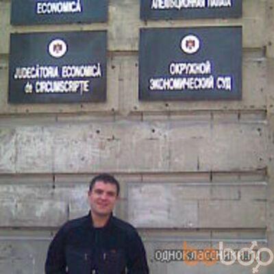 Фото мужчины Romka, Комрат, Молдова, 29