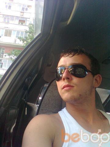 Фото мужчины therion, Саратов, Россия, 28