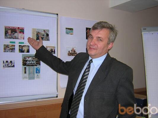 Фото мужчины chuk, Уфа, Россия, 49