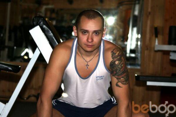 Фото мужчины YUUROOK, Уфа, Россия, 29