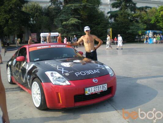 Фото мужчины Skaylain, Кривой Рог, Украина, 42
