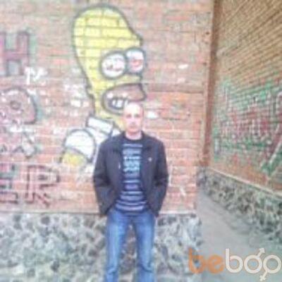Фото мужчины evgenqwert, Юрга, Россия, 35
