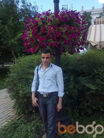 Фото мужчины halawhussein, Донецк, Украина, 34