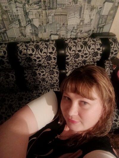 женщины города омска знакомство