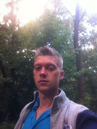 Фото мужчины Сергей, Киев, Украина, 25
