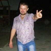 Фото мужчины Валера, Антрацит, Украина, 29