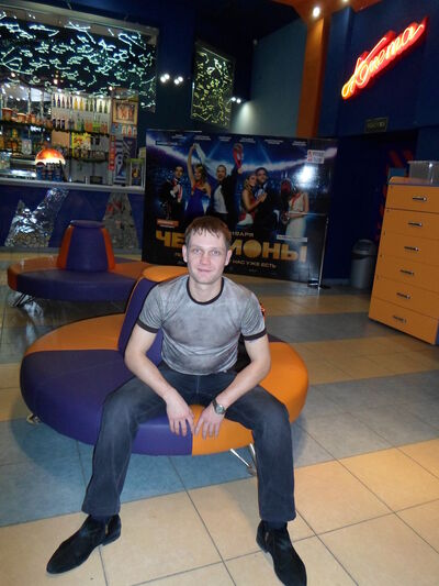 Фото мужчины jeka, Братск, Россия, 32