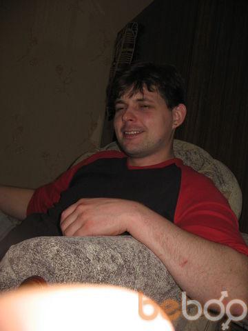 Фото мужчины kosty, Киров, Россия, 35