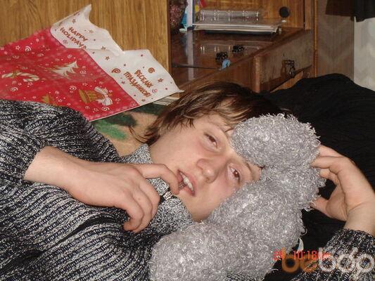 Фото мужчины Кирька, Ставрополь, Россия, 28