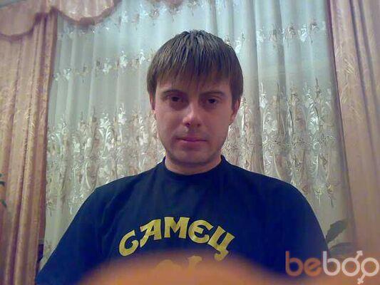 Фото мужчины Женя, Академгородок, Россия, 31