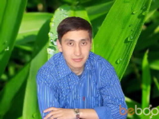 Знакомства казахстан мусульманский