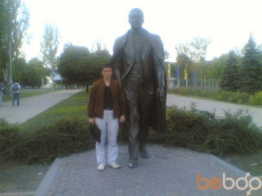Фото мужчины leonenko, Чернигов, Украина, 35