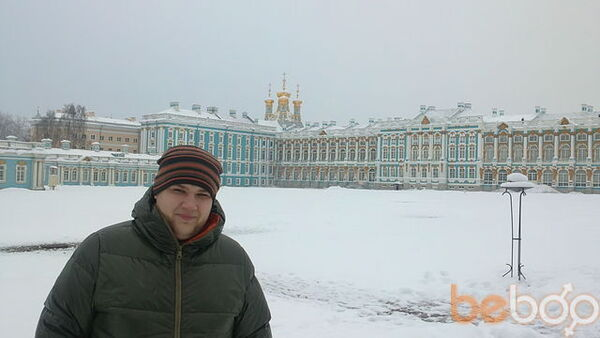 Фото мужчины Малыш, Челябинск, Россия, 30