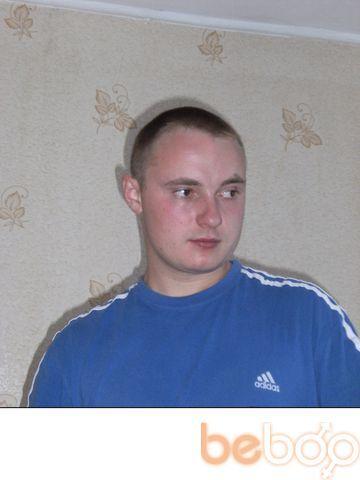 Фото мужчины Мах_Дау_Дау, Кишинев, Молдова, 29