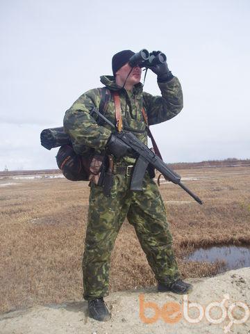 Фото мужчины SedoyX, Екатеринбург, Россия, 40