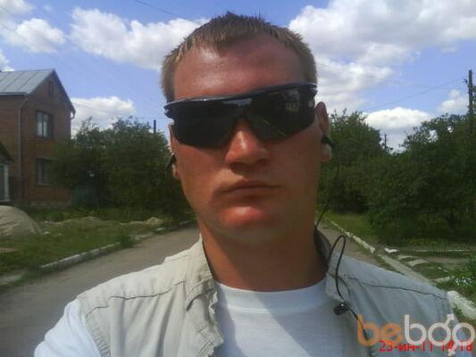 Фото мужчины Алeксaндр, Славяносербск, Украина, 29