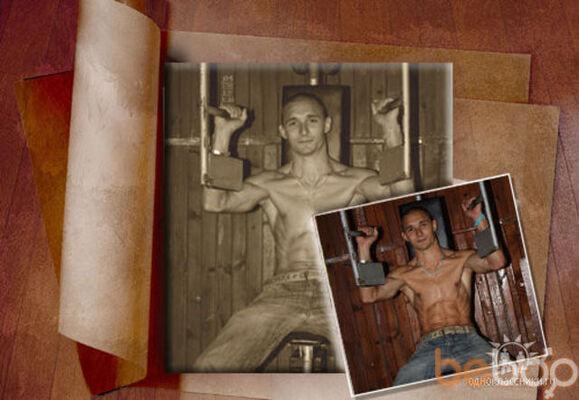 Фото мужчины СЕР58, Пенза, Россия, 31