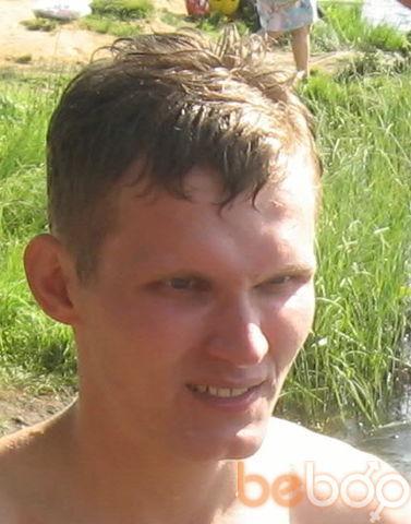 Фото мужчины Ydmi, Санкт-Петербург, Россия, 29