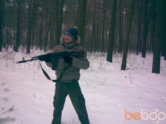 Фото мужчины VSEVOLOD, Киев, Украина, 33